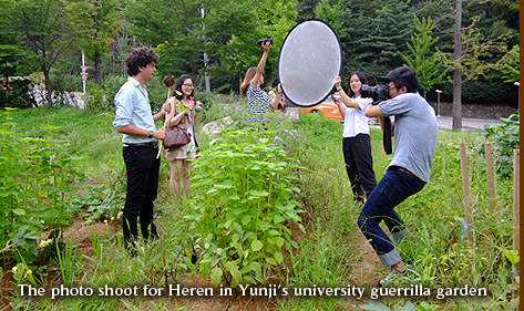 The photo shoot for Heren in Yunji's university guerrilla garden